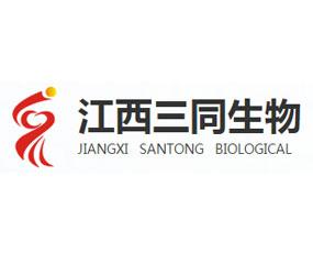 江西三同生物科技有限公司
