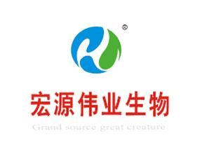 郑州市宏源伟业生物科技有限公司
