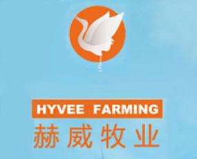 赫威(北京)牧业科技发展有限公司