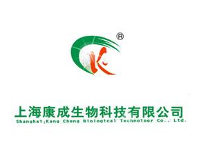 上海康成生物科技有限公司