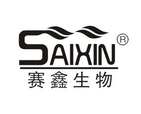河南赛鑫生物科技有限公司