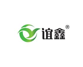 上海谊鑫生物科技有限公司