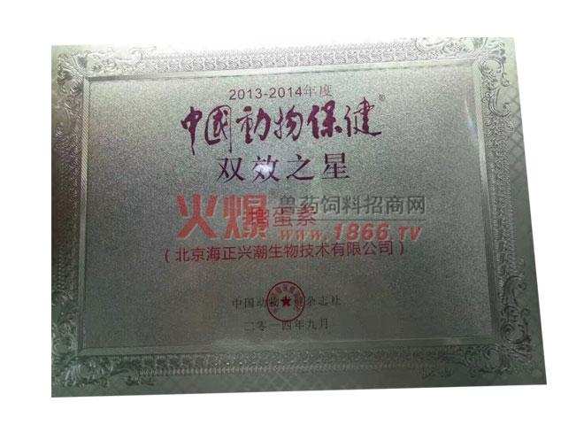动物保健双效之星增蛋素-北京兴潮生物技术有限公司