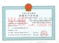 兽药生产许可证-江西中杰生物科技有限公司