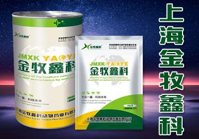 上海金牧鑫科益肠生,防治猪群肠道疾病