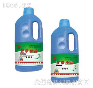 双季铵碘-用于饲舍器具