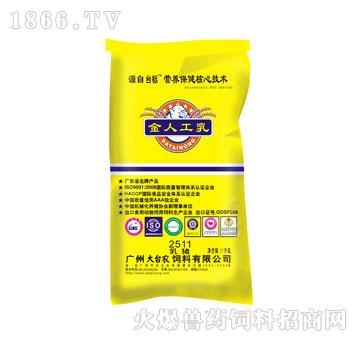 25%乳猪王保育料-大台农