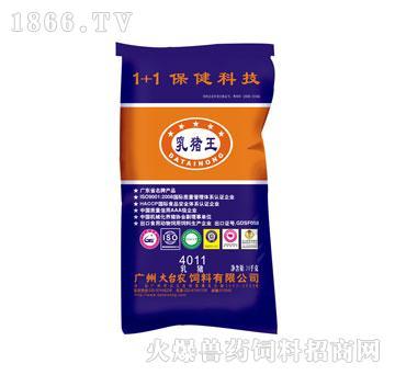 40%乳猪王保育料-大台农