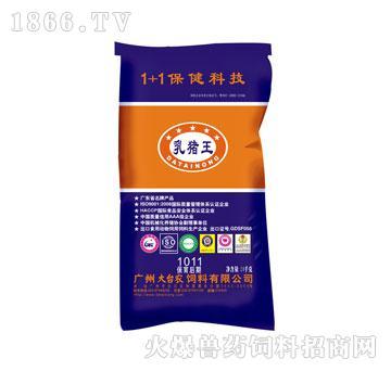 10%乳猪王保育料-大台农
