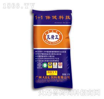 30%乳猪王保育料-大台农