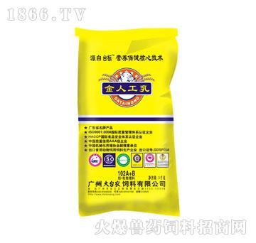 金人工乳教槽料102A+B-大台农