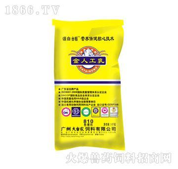 金人工乳教槽料810-大台农