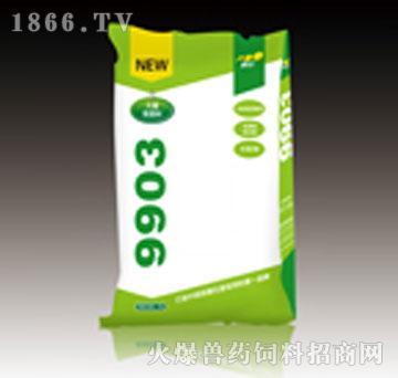 9903-新农