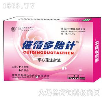 重庆市先锋婆婆视频药业油动物图片