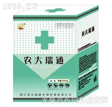 肠炎烂腮康-鱼的肠炎、烂腮、烂尾、赤皮专用药