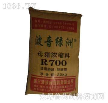 波音绿洲-母猪浓缩料R700|哈尔滨波音生物绿洲闽视频竹图片