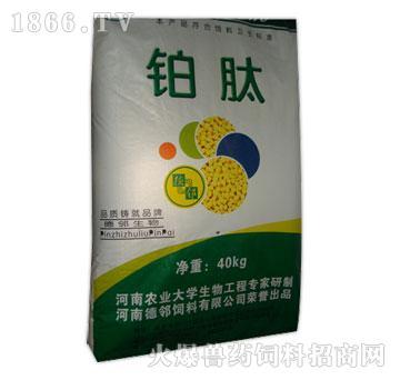 德邻-铂肽(发酵豆粕)
