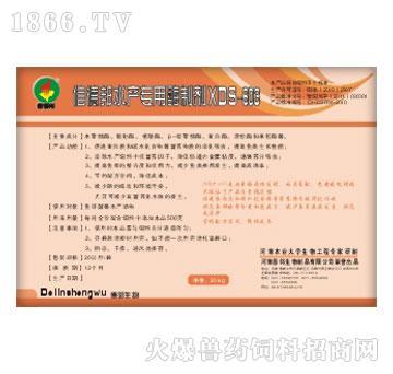 德邻-信德邦水产专用酶制剂