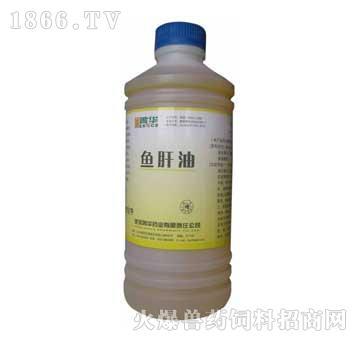鱼肝油-主治畜禽骨软症