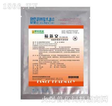 福新安-用于畜禽细菌性