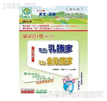 生态乳猪宝-菁华