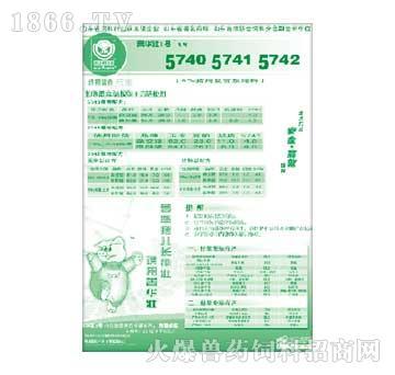 5740、5741、5742猪用4%复合预混料-菁华
