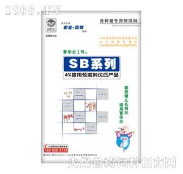 SB系列猪用4%预混料-菁华