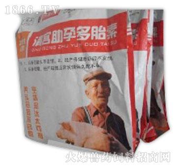 华康-清宫助孕多胎素(产品烟筒)图片视频屯图片