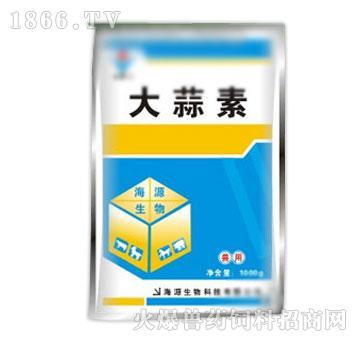 大蒜素-提高成活率、产蛋率、提高种蛋受精