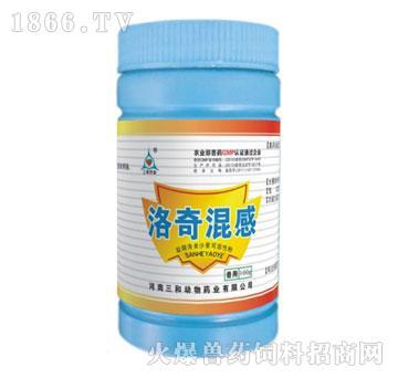 洛奇混感-用于禽急慢性呼吸道感染、细菌性、病毒性感冒、眼睑水肿