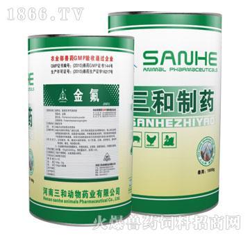 金氟-10%氟苯尼考粉-主治禽沙门氏菌、白痢、各种肠炎、霍乱