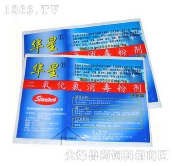 星宇-华星二氧化氯消毒粉剂(长效型)