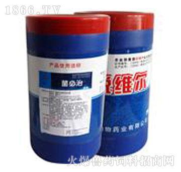 菌必治-主治顽固性拉稀、腹泻、坏死性肠炎