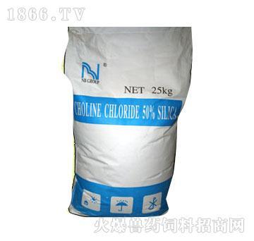 50%硅型氯化胆碱-恩贝集团