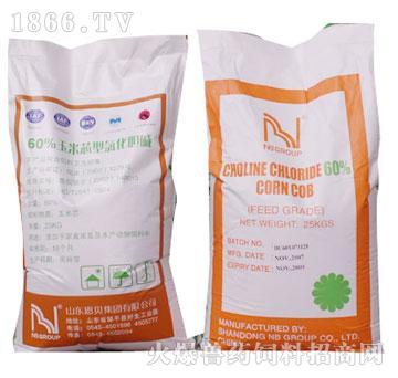 50%和60%玉米芯型氯化胆碱-恩贝集团
