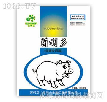 增产菌利多(母猪专用菌)-促进母猪肠道发育