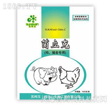 苏柯汉-除臭菌立克(鸡、猪舍专用)-消除鸡舍和猪舍的臭味