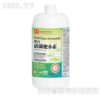 康洁活菌肥水素-康洁