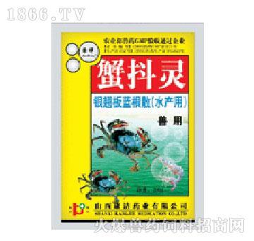 蟹抖灵-康洁