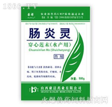 肠炎灵-用于鱼类肠炎病