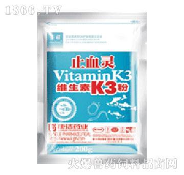 维生素K3粉-鱼主治类