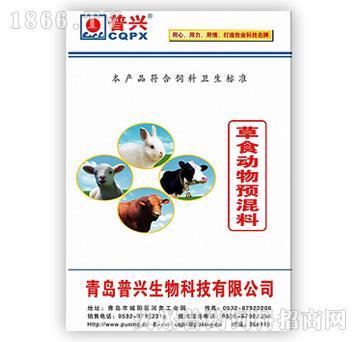 羊饲料-普兴|青岛普兴生物科技有限公司-火爆兽药饲料