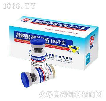 高致病性猪繁殖与呼吸综合征活疫苗(HuN4-F112株)