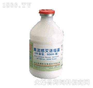 禽流感灭活疫苗(H9亚型, SD696株)
