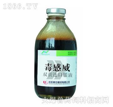 毒感威(外贸专用)-主治流鼻涕、打喷嚏、咳嗽、有咕噜声