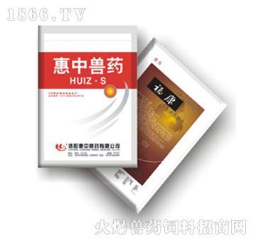 福康-用于猪圆环病毒病、温和型瘟症、蓝耳病、伪狂犬病
