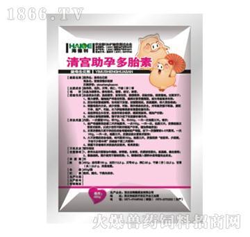 激光助孕多胎素厅清宫视频图片