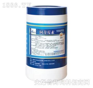 阿奇霉素-用于治疗敏感