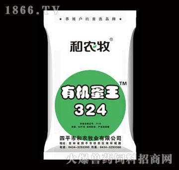 有机蛋王324-和农