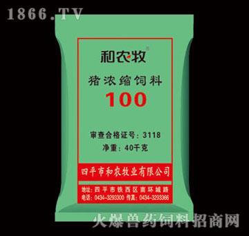 猪浓缩饲料-100-久